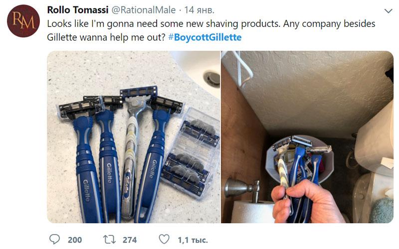 Похоже, мне понадобятся новые продукты для бритья. Любая компания, кроме Джилета, хочет мне помочь? #BoycottGillette - Rollo Tomassi