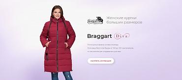 Braggart Женские