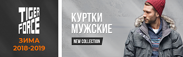 /catalog/tiger_forse/
