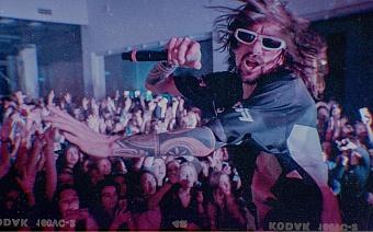 Группа «Агонь» выпустила ремикс на хит «Я твой наркотик» в стиле группы The Prodigy