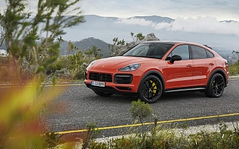 Стильний та спортивний: Porsche представили нову модель авто